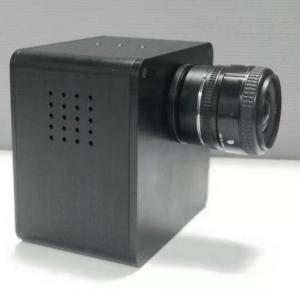 CY-1200C成像亮度色度计